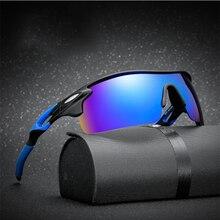 NEW Polarized Brand Chromatic Sport Sunglasses Men Women Sports