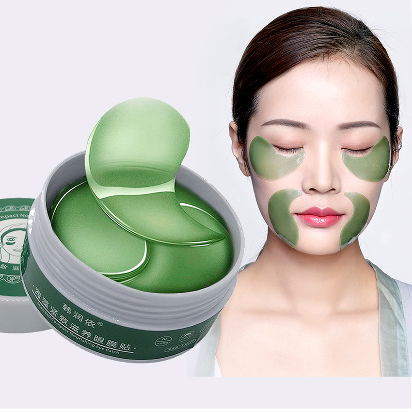 60pcs Collagen Anti Wrinkle Gel Sleep Eye Patches Seaweed Collagen Eye Mask For Under The Eye Bags Dark Circles Eye