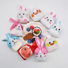 25/50Pcs Cute Long Ear Rabbit Wedding Candy Gift Plastic Bag Biscuit Baked Snack