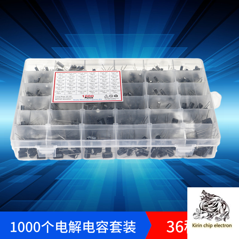 1000PCS/LOT 36 Sizes (0.1uF - 1000uF) In-line Capacitor Mixed Electrolytic Capacitor Combination Set