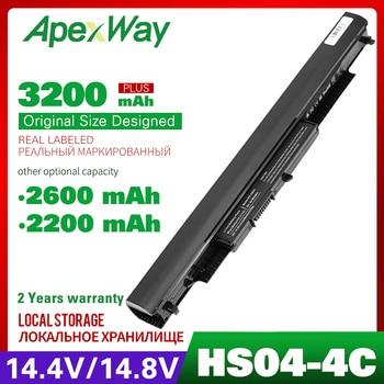 Apexway 14.4V 2200mAh Laptop Battery HSTNN-LB6V HSTNN-LB6  hstnn lb6v 14-af0XX 15g-ad0XX For HP HS03 HS04 240 245 250 255 hstnn lb6v hs04 hstnn lb6u hs03 laptop battery for hp 245 255 240 250 g4 notebook pc for pavilion 14 ac0xx 15 ac0xx
