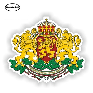 HotMeiNi 13cm x 11cm Bulgaria Coat of Arms Sticker for Bumper Laptop Skateboard Motorcycle Scooter Vinyl Decal Car Stickers