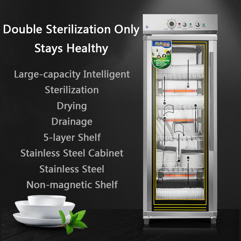 Single Door Ozone Disinfection Cabinet Commercial Vertical Stainless Steel Canteen Tableware Tableware Disinfection Cupboard