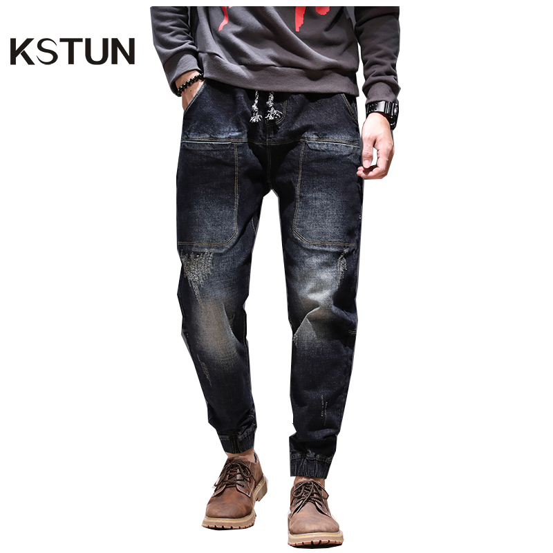 Haren Jeans Relaxed Tapered Jean Elastic Drawstring waist and Baggy Legs Joggers Jeans Man Casaul Denm Pants Larger Size 40 42