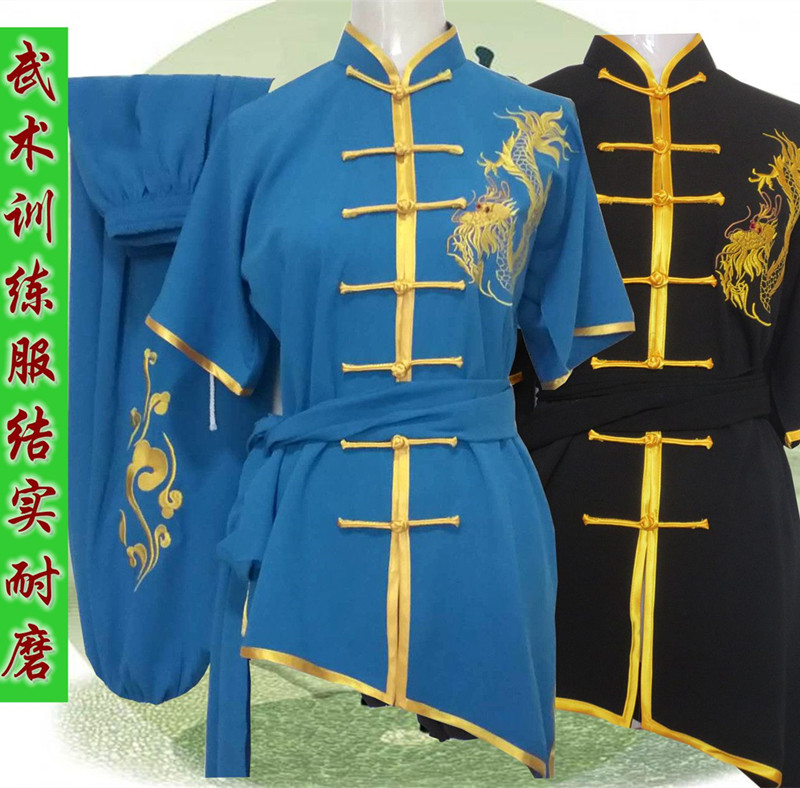 2019 Tai Chi Wushu Shaolin Clothing Kung Fu Wing Chun Uniform Shaolin Monk Traje Martial Arts Suit Embroidered Demo Outfit