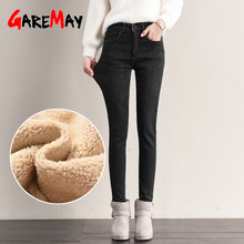 black warm jeans for women with fleece high waisted denim skninny female stretch plus size mom winter women's jeans femme(China)