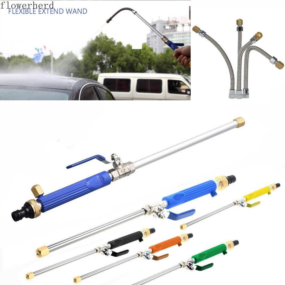 Wasser Jet Hochdruck Waschen Reinigung Werkzeug Garten Faltenbalg Farbe Auto Waschen Wasser Gun Chemische Garten Sprayer Druck Washer