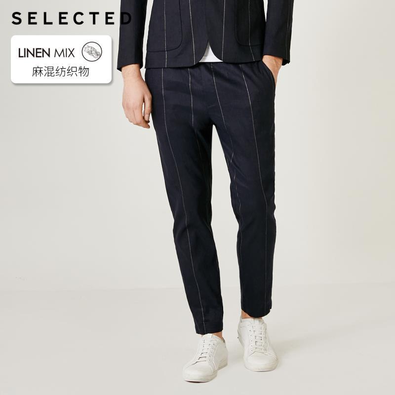 SELECTED Men's Linen Striped Tight-leg Suit Pants S|419218508