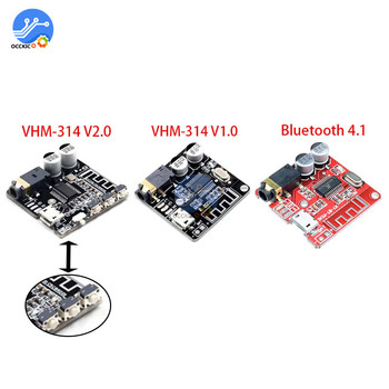 VHM-314 V2.0 MP3 Bluetooth 5.0 4.1 Audio Receiver decoder board Car Speaker DIY Kit Lossless Stereo Music Module USB Charge image