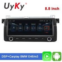 Radio con GPS para coche, reproductor Multimedia con Android 9,0, sistema estéreo, DSP, con pantalla, para BMW E46, 320i, 325i, 323i, 330i