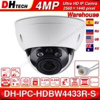 Dahua IPC HDBW4433R S 4mp câmera ip substituir IPC HDBW4431R S com poe sd slot para cartão ik10 ip67 dahua starnight inteligente detectar ip poe camera dahua camera 4mp ip -