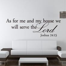 Decal Removable Wall-Stickers Verses Room-Decor Quote Bible 24:15 Lord DIY Hot-Joshua