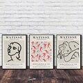 Настенная картина Анри матиссе, абстрактная живопись, минималистическая иллюстрация, винтажный постер, бежевая картина для гостиной