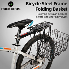 ROCKBROS Bicycle Basket Cycling Steel Frame Folding Cleave Thickened Wire Big Capacity MTB Bike Basket Durable Bike Accessories