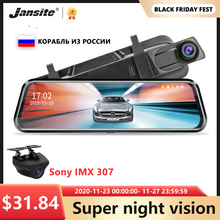 "Jansite 10 ""Auto DVR Touchscreen stream media 1080P vorne/hinten kamera Auto Kamera Video Recorder Rück spiegel Backup kameras"
