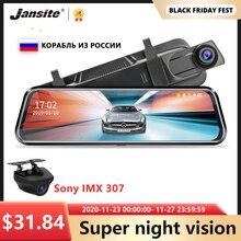 """Jansite 10 """"wideorejestrator samochodowy z ekranem dotykowym stream media 1080P kamera przednia/tylna kamera samochodowa rejestrator na lusterko wsteczne kamery zapasowe"""
