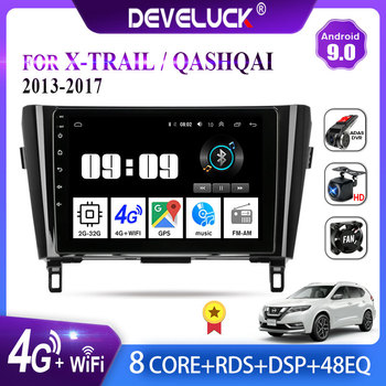 Android 9.0 2 din Car Radio Multimedia Video Player for Nissan X-Trail Qashqai j11 j10 2013 2014 2015 2016 2017 Navigation GPS image