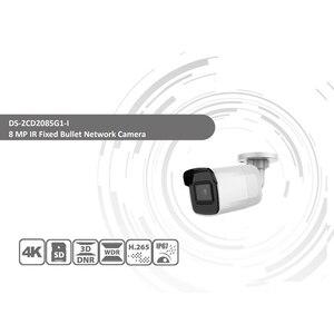 Image 3 - قبل البيع هيكفيجن داركفايتر الأصلي DS 2CD2085G1 I 8MP 20fps رصاصة شبكة CCTV IP كاميرا H.265 + POE SD فتحة بطاقة 10 قطعة/الوحدة