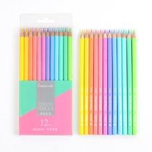 Lápis de cor pastel marrom 12/24, lápis de cor pastel para escolar crianças