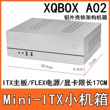 XQBOX A02 Aluminum Shell Mini Case Mini-ITX Desktop Horizontal Computer Case HTPC Small Case(China)