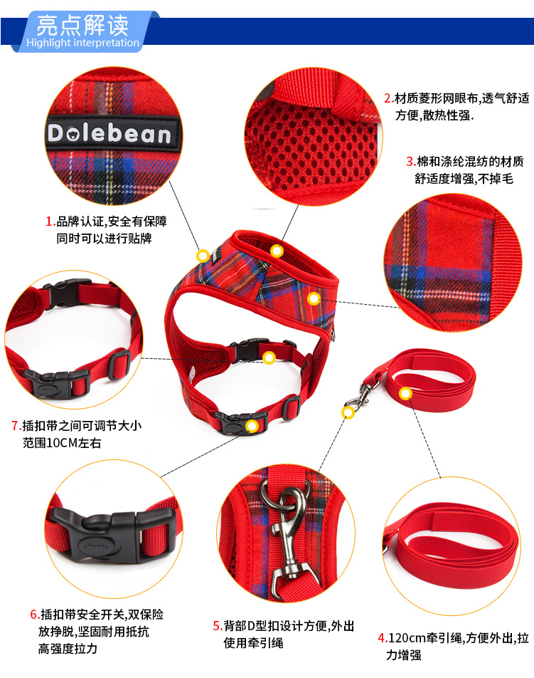 19 New Style Pet Traction Rope Harness-Classic Plaid Small And Medium Dog Paragraph Four Seasons Pet Clothes