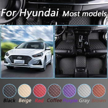 Car Floor Mats For Hyundai i40 santa fe getz tucson solaris creta elantra leather all models Custom Made Luxurious Floor Mats image