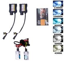 2pcs 4300k-12000k H7 HID Xenon Headlight Conversion Bulbs Kit 55W
