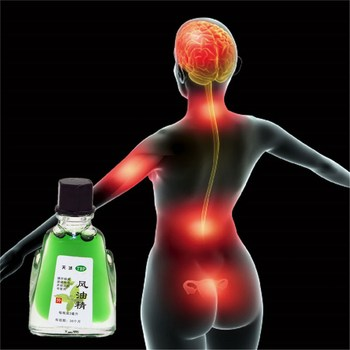 Cure reumatyzm zapalenie stawów chiński leczniczy plaster Mentha haplocalyx olejek szyi powrót środek przeciwbólowy masaż ciała krem do ciała tanie i dobre opinie Aichun Beauty CN (pochodzenie) Unisex CHINA GZBJZ 20170513 BODY Pure plant essence Nautre Antybakteryjny JY-18