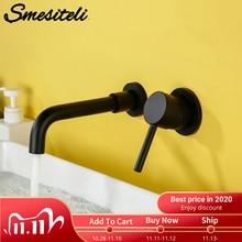 Кран для раковины ванной комнаты, смеситель для ванны, настенный латунный матовый черный с одной ручкой, набор горячей и холодной воды, белый, розовое золото