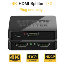 Splitter HDMI 1 in 2 out adattatore 4K Switch HDMI HDCP Stripper 3D Splitter amplificatore del segnale di potenza Switcher HDMI per PS3 HDTV DVD