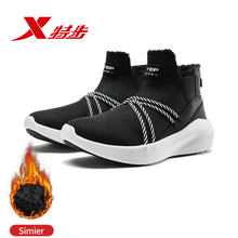 Xtep high-top sneakers women's comfortable winter plus velvet warm women's shoes 2019 new products sports shoes 881418379501(China)
