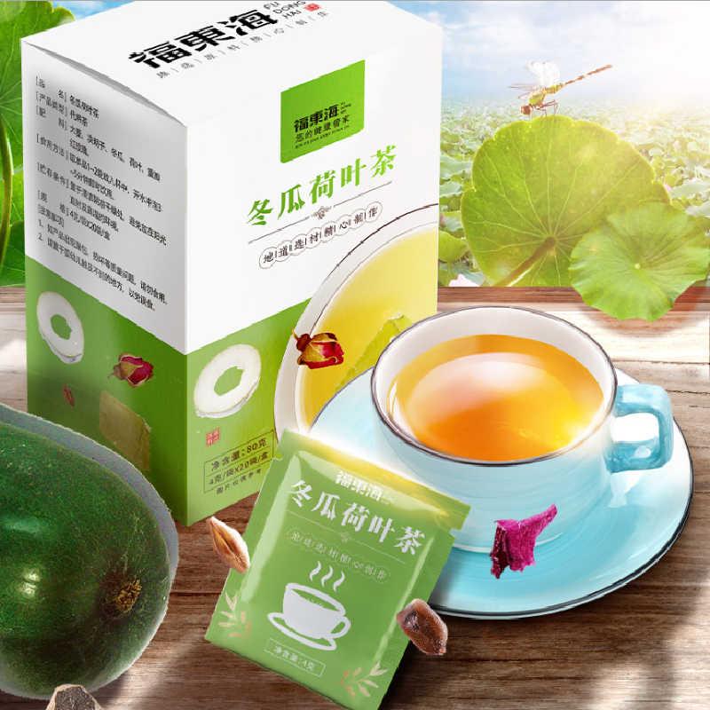 slimming lotus tea
