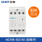 CHINT NCH8 3-phase D...