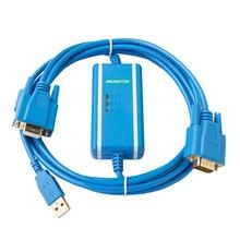 USB MT500 Adatto Veinview MT506M MT506T MT508T Serie MT500 Touch Panel HMI Cavo di Programmazione Scaricare Linea