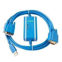 USB MT500 línea de descarga de Cable de programación HMI Panel táctil Veinview MT506M MT506T serie MT508T