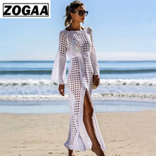 Sexy White Crochet Bikini Covers-Up Beach Coat Swimsuit Cover-Ups Lace Beachwear Knitted Cover-up Long 2019 Dress