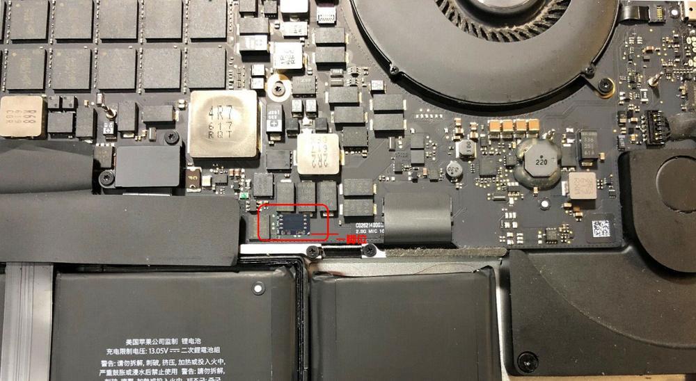 820-3023-A Apple MacBook Air A1369 Logic board BIOS EFI firmware chip