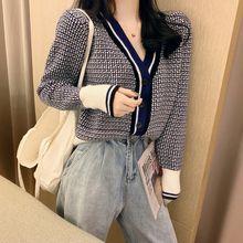 Модный свитер с принтом Женский однобортный Кардиган длинным