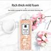 250ml Sakura Petal Shower Gel Body Care Gentle  Refreshing Cleansing Foam Delicate Nourishing Skincare Rejuvenation Shower Gel
