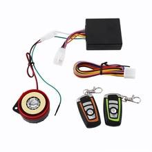 Универсальная мотоциклетная сигнализация для скутера, противоугонная охранная сигнализация, двухсторонняя система с двигателем, пульт дистанционного управления, брелок