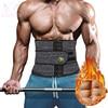 LANFEI Men Hot Neoprene Body Shaper Waist Trainer Tummy Control Belt Sauna Slimming Strap Fitness Sweat Shapewear for Fat Burner 1