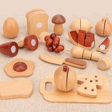 Children's Natural Wood Color Fruits And Vegetables Simulation Play House Cut Fruit Toy Kitchenware Cognitive Wooden Toys