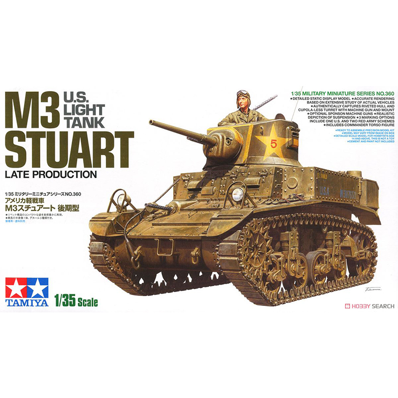 Tamiya 35360 1/35 Scale US M3 Stuart Light Tank Display Collectible Toy Plastic Assembly Building Model Kit
