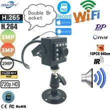 1mp 1.3mp 2mp 3mp 5mp sony imx335 1920p hd 940nm ir cartão sd áudio mini câmera ip wi-fi para o carro & indústria ninho de pássaro camhi camhipro