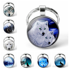 Wolf Keychain Stuff Jewelry Loyalty Key Chain Couple Wolves Animal Rings Accessories