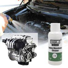 HGKJ-19, 50 мл, очиститель автомобильного моторного отсека для удаления тяжелого масла, Автомобильные Чистящие наборы для обеззараживания, практичный