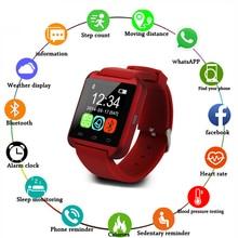 U8 Smart Watch Pedometer Smartwatch Sleep Monitor Call Alarm
