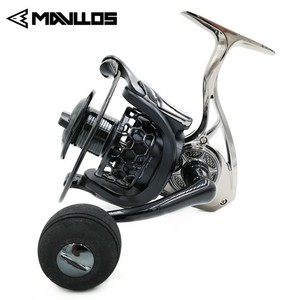Image 5 - Mavllos moulinet de pêche Spinning à la carpe salée, en métal, en bateau, Ratio 5.5:1, 1000 7000, modèle à 2 bobines, 15BB