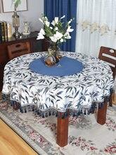 Высококачественная круглая скатерть с принтом в скандинавском
