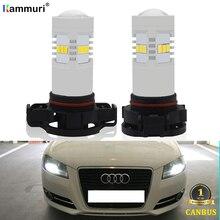 مصابيح CANBUS بيضاء بدون خطأ H16 5202 PS19W dop24w P21W LED لسيارات أودي A3 8P Sportback LED DRL أضواء النهار الجري 2003 2013
